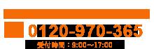 03-5937-4567